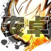 七龍珠激戰傳說 Dragon Ball Legends-安卓 代儲值