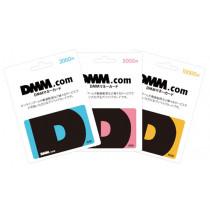 代付-日本 DMM 點數卡